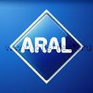 Официальный дистрибьютор Aral, Aral oil, Мало Арал опт, Aral официальный сайт, Aral цена, Арал www.oilstreet.ru