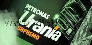 Официальный дистрибьютор Urania, Urania oil, Мало Урания опт, Urania официальный сайт, Urania цена, Урания www.oilstreet.ru