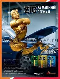 zic_oil_www.oilstreet.ru_3_256.